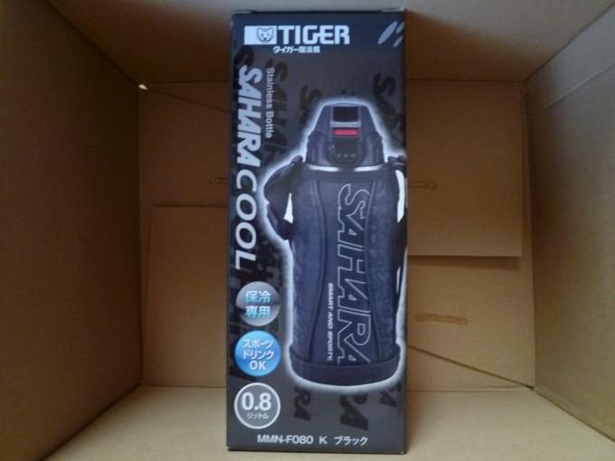 タイガー水筒4
