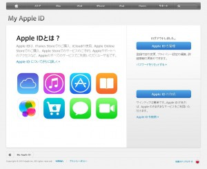 apple support2