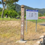 岡山県のかさおか太陽の広場には遊具や広すぎる芝生の広場が有る!