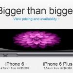 SIMフリーiPhone6は日本版を買うのが良いの?それとも海外版?