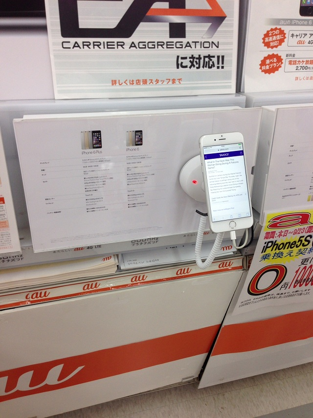iPhone6 Plus実機2