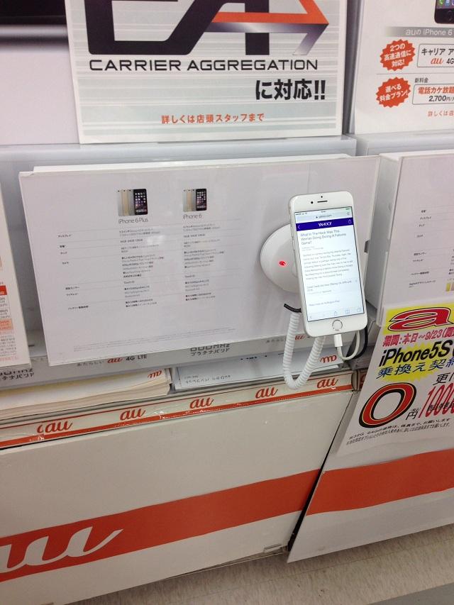 iPhone6 Plus実機2