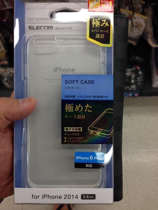 iPhone6 Plus実機3
