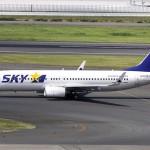 スカイマークが羽田-米子直行便を来春にも再開って以前は飛ばしてたの?