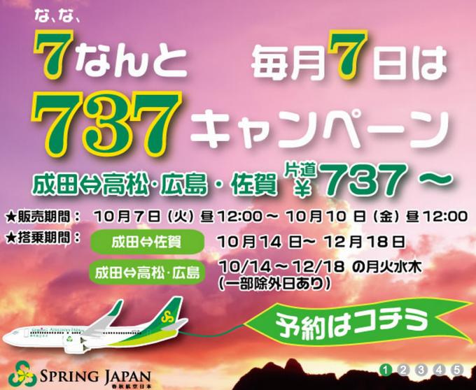 スクリーンショット 2014-10-08 19.03.23