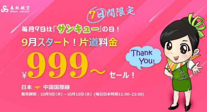 スクリーンショット 2014-10-08 19.48.53