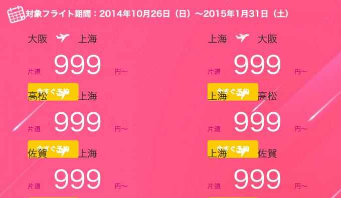 スクリーンショット 2014-10-08 19.58.57