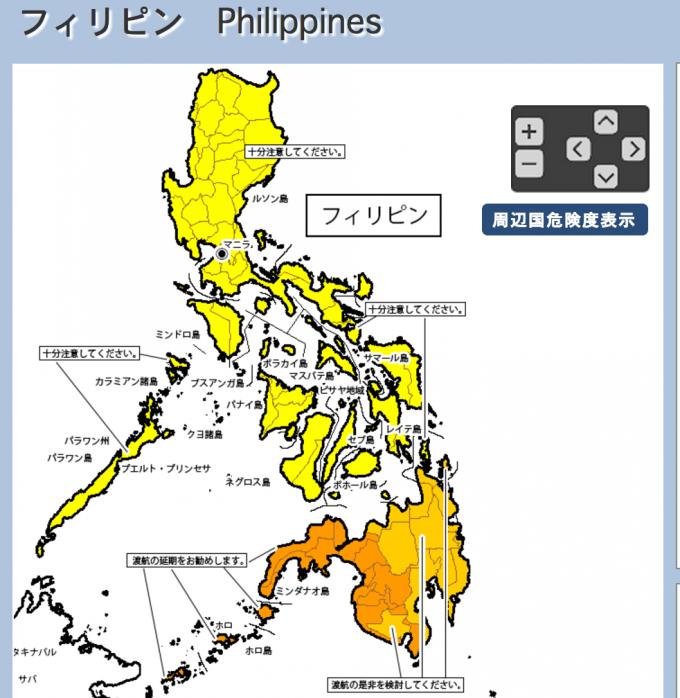 フィリピン治安