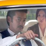 竹野内豊主演の『素敵な選TAXI』が面白い!第三話の感想