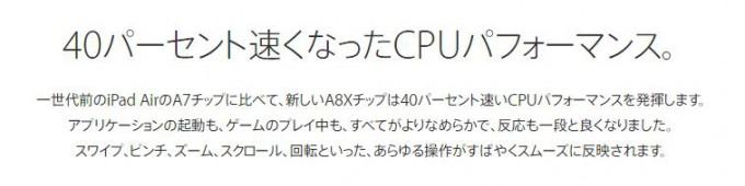 A8X CPU