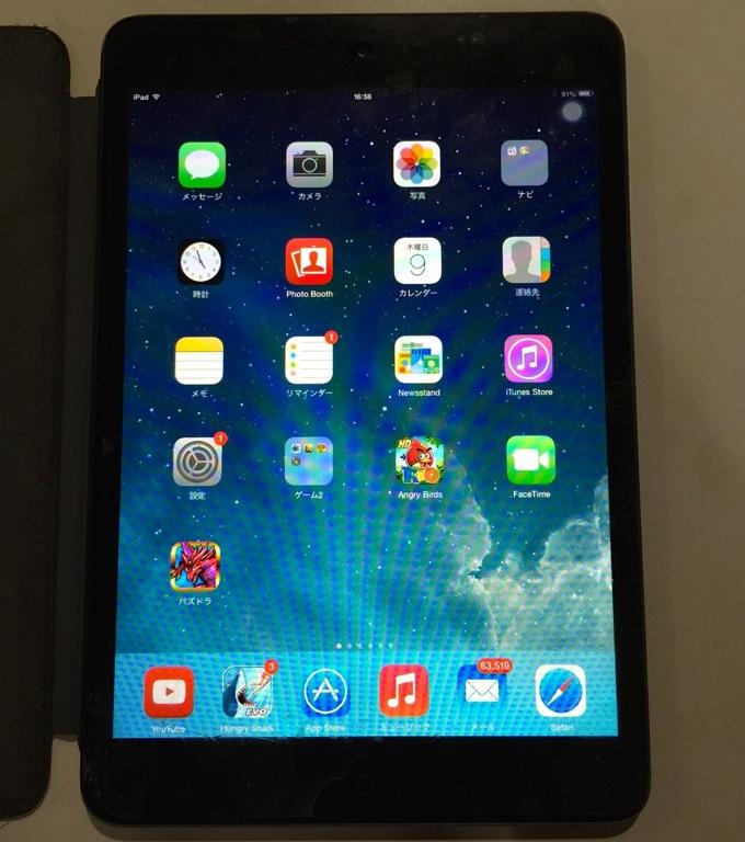 iPad mini保護フィルム2