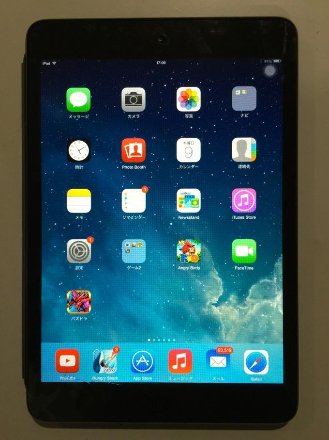 iPad mini保護フィルム7