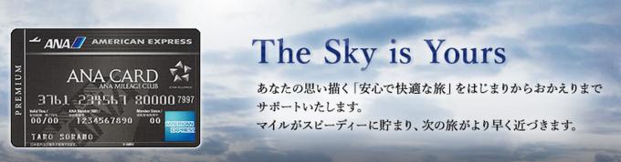 スクリーンショット 2014-11-09 21.55.51