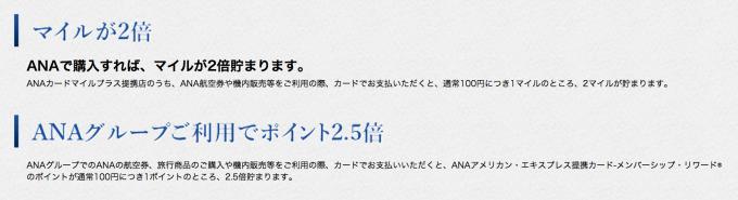 スクリーンショット 2014-11-09 23.20.06
