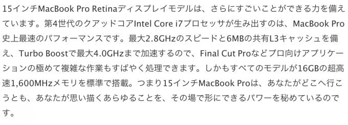 スクリーンショット 2014-11-10 12.01.33