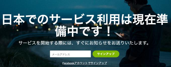 スクリーンショット 2014-11-15 10.40.21
