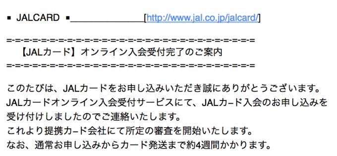 スクリーンショット 2014-11-19 9.21.53