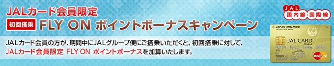 スクリーンショット 2014-11-26 23.05.13