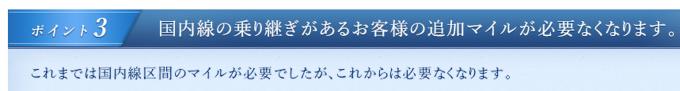 スクリーンショット 2014-11-06 23.02.10