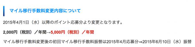 スクリーンショット 2014-11-08 23.06.59