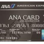 ANAアメリカン・エキスプレス・プレミアム・カードが遂に誕生!