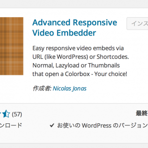 Advanced Responsive Video Embedder
