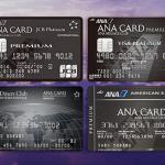 こちらから申し込みが出来るANAカードプレミアムはVISAとJCBだ!