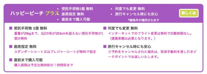 スクリーンショット 2014-11-26 20.17.43
