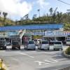 沖縄旅行記その8【道の駅 許田は食べ物美味いし割引チケットも安い!】