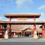 沖縄旅行記その9【お菓子御殿 恩納店でお土産探し!紅いもタルトが激うま!】