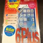 ダイソーのiPhone6 Plus用の液晶保護フィルムを貼ってみた