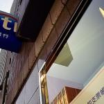 シティバンクの個人向け業務の売却先は三井住友銀行でほぼ決定か