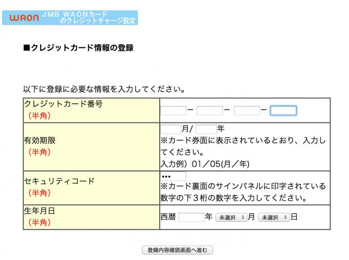 スクリーンショット 2014-12-13 10.13.55