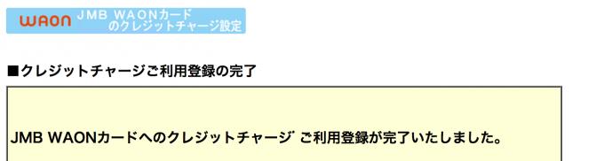 スクリーンショット 2014-12-13 10.14.46