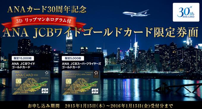 スクリーンショット 2014-12-25 9.46.49