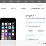ロシアのiPhone6の価格が35%もアップ!日本はどうなるのか?