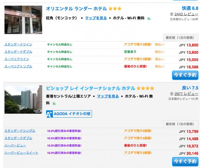 スクリーンショット 2014-12-10 9.33.20