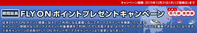 スクリーンショット 2014-12-14 10.22.49