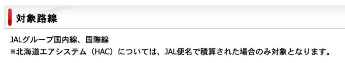 スクリーンショット 2014-12-14 10.37.23
