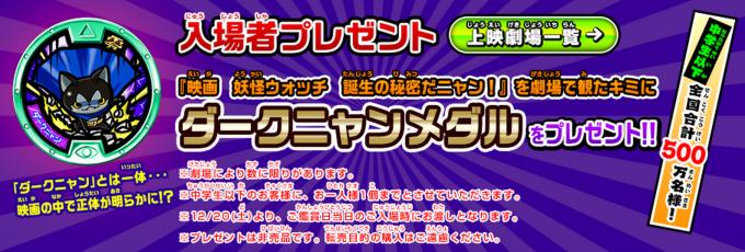 スクリーンショット 2014-12-15 9.48.38