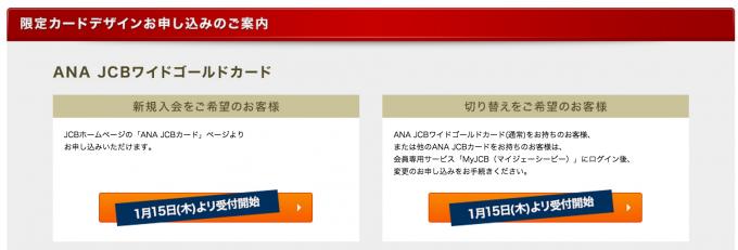スクリーンショット 2014-12-25 10.06.36