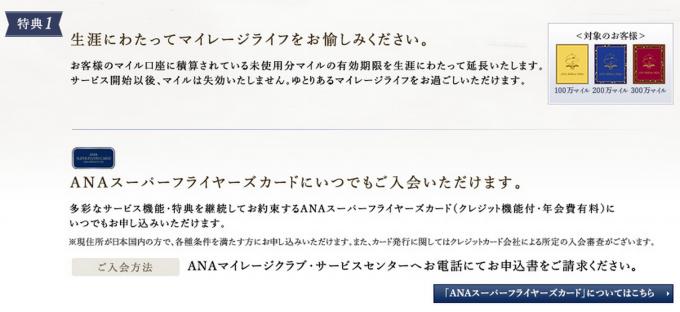 スクリーンショット 2014-12-26 12.01.16