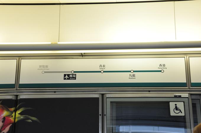 DSC_2699