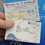 香港国際空港から広州東駅への行き方解説!エアポートエクスプレスから広州直通列車まで