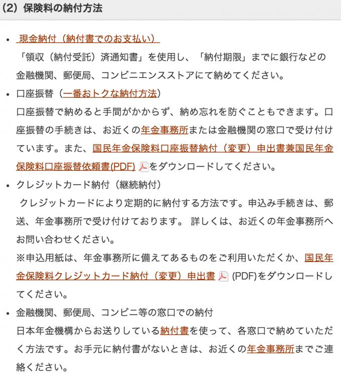 スクリーンショット 2015-01-03 16.57.42