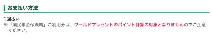 スクリーンショット 2015-01-04 9.55.20