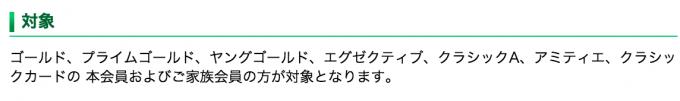 スクリーンショット 2015-01-08 8.56.47