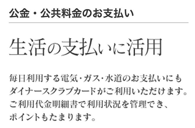 スクリーンショット 2015-01-04 10.01.50