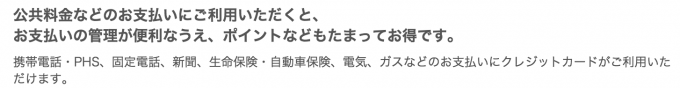 スクリーンショット 2015-01-04 10.05.02