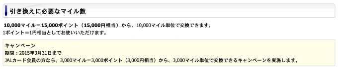 スクリーンショット 2015-01-05 11.43.59